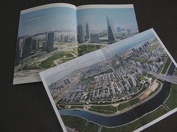 Korea201204_2