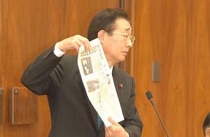 Takamatsu201211_3